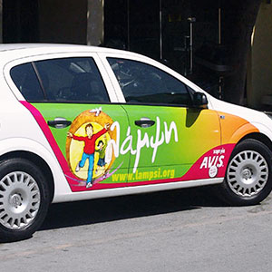 Λάμψη [σύλλογος]<span>Διαφημιστική κάλυψη αυτοκινήτου</span>