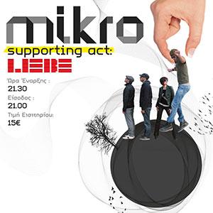Dosera entertainment <span></span>[οργάνωση εκδηλώσεων]<span>Αφίσα Mikro</span>