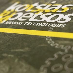 Kotsias &#038; Petsos <span></span>[mining technologies]<span>Συσκευασία multimedia DVD</span>