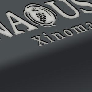 "Novacert<span>Ανοιχτήρι για την καμπάνια προώθησης ""Naoussa Xinomavro""</span>"