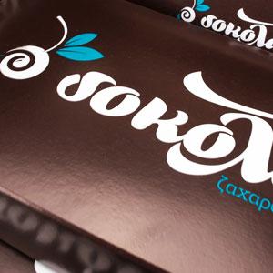 Σοκολά <span></span>[ζαχαροπλαστείο]<span>Συσκευασίες προϊόντων</span>