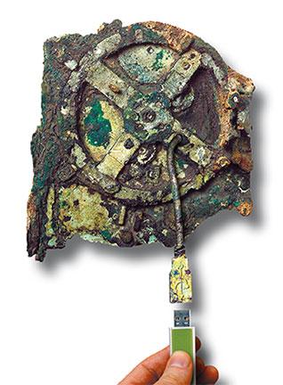 Gutenberg <span></span>[εκδοτικός οίκος]<span>Εξώφυλλο για το βιβλίο «Νέες τεχνολογίες στις αρχαιογνωστικές επιστήμες»</span>