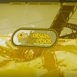 Kotsias & Petsos <span></span>[mining technologies]<span>Multimedia DVD Rom</span>