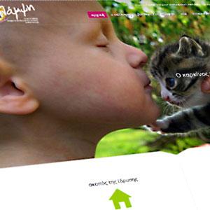 Λάμψη <span></span>[σύλλογος] <span>Ιστοσελίδα lampsi.org</span>