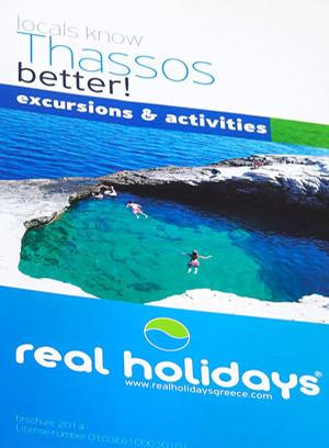 Real Holidays<span></span>[τουριστικές υπηρεσίες]<span>Δίπτυχο φυλλάδιο</span>